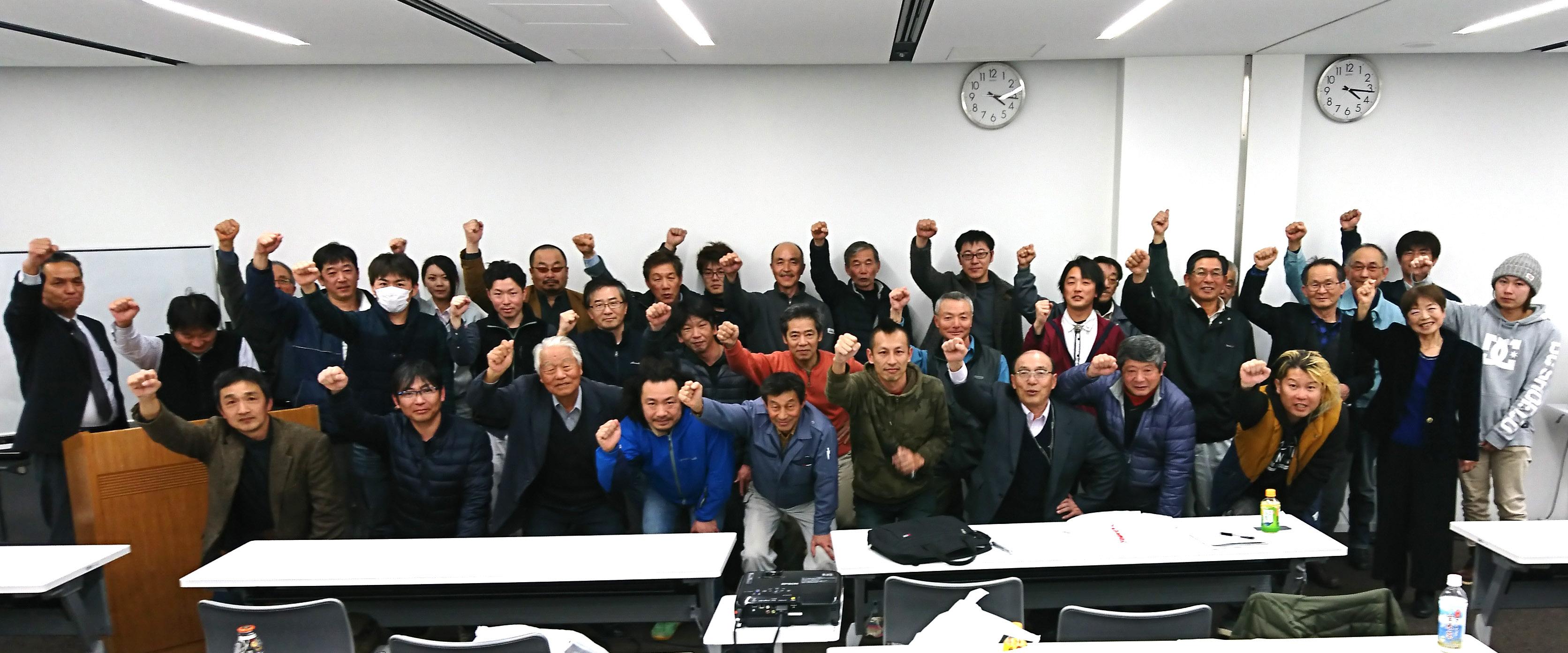 2018年3月 山田錦協議会