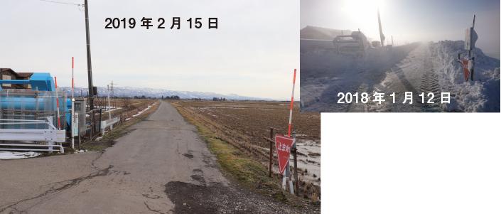 ≪会社前の道路 その2≫