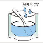 勝太のわかめご飯作り方02