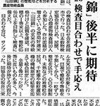日本農業新聞151028