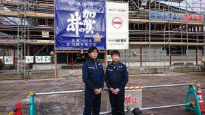 糸魚川大火から一年