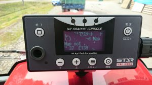 トラクターでGPS可変基肥を散布!