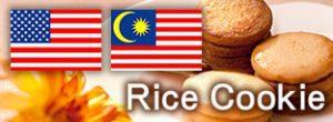 英語、マレー語、アラビア語のHP開設しました!