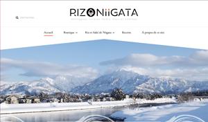 フランス、ドバイ向け販促サイトをオープン